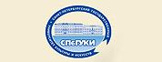 圣彼得堡国立文化艺术大学