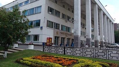 莫斯科国立经济统计信息大学