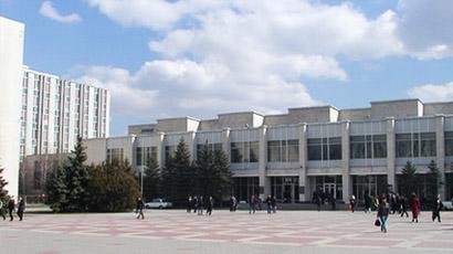 国立别尔哥罗德工艺大学