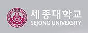 世宗大学(Sejong University)