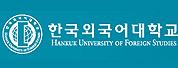 韩国外国语大学
