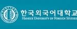韩国外国语大学|Hankuk University Of Foreign Studies