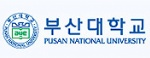 釜山国立大学|Pusan National University