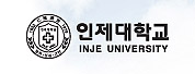 仁济大学(Inje University)