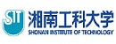 湘南工科大学|Shonan Institute of Technology