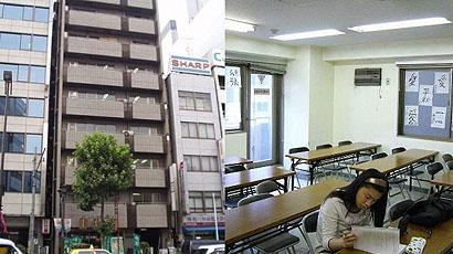 东京国际文明教导学院