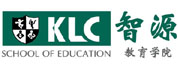 新加坡智源教育学院|KLC School of Education