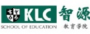 智源教育学院 |KLC School of Education