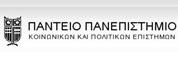 雅典派迪昂政治经济大学