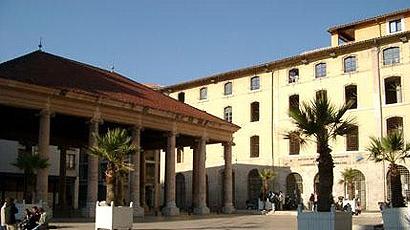 艾克斯—马赛第二大学