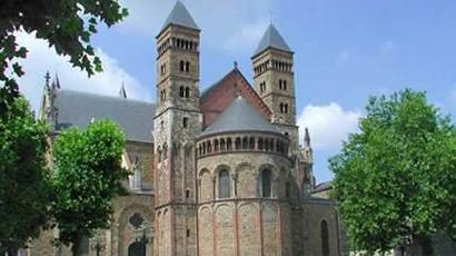 林堡跨国大学