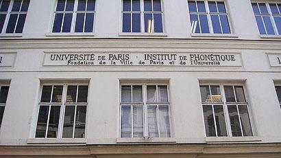巴黎第三大年夜学