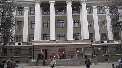 图拉国立大学