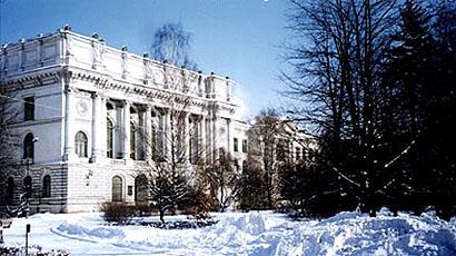 圣彼得堡工艺与造型艺术大学