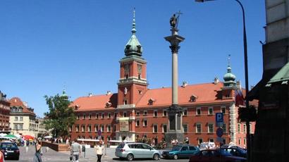 华沙维申斯基红衣主教大学