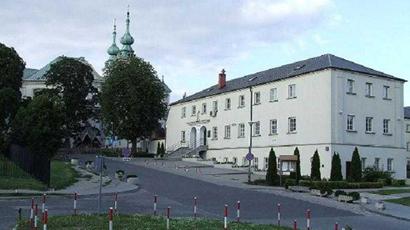 卢布林天主教大学