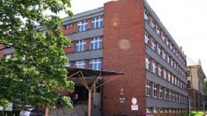 琴希托霍瓦工业大学
