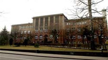 格但斯克工业大学