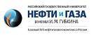 国立石油天然气大学|Российский государственный университет нефти