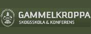 甘默尔克罗帕林业学院