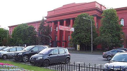 乌克兰艺术大学
