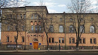 基辅国立卡尔宾科―卡里戏剧学院
