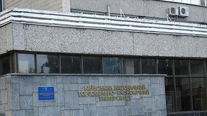 基辅国立经贸大学