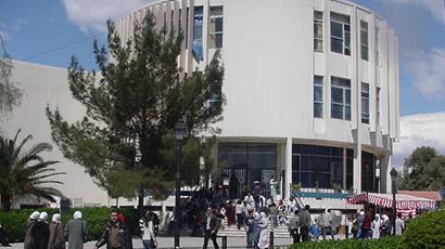 姆努菲亚大学