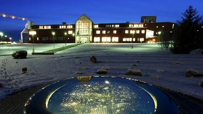 挪威特罗瑟姆学院