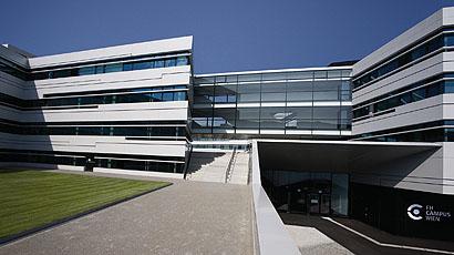 维也纳康普斯高等专业学院