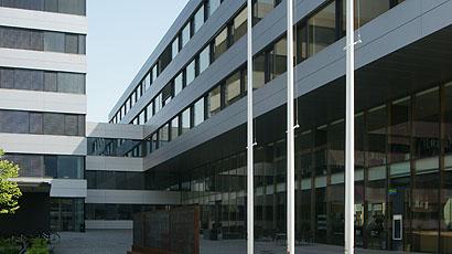 福拉尔贝格高等专业学院