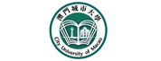澳门城市大学(City University of Macau)