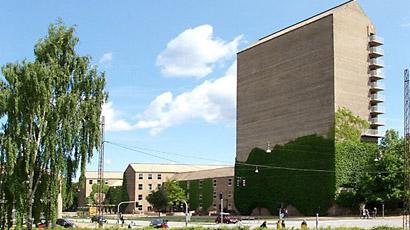 奥尔胡斯大学