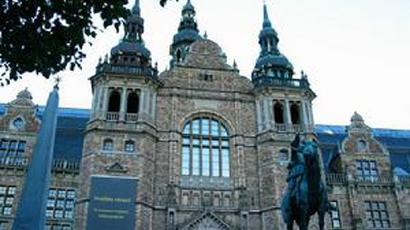 哥本哈根城市大学学院