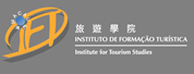澳门旅游学院|Institute For Tourism Studies