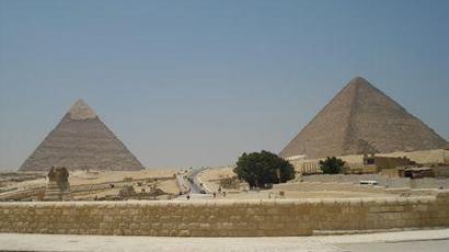 埃及国际大年夜学