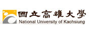 国立高雄大学|National University of Kaohsiung