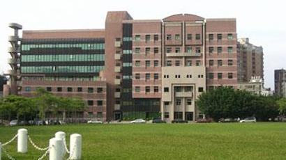 国立清华大学