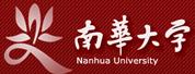 南华大学|Nanhua University