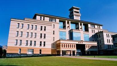 国立东华大学