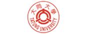 大同大学 Tatung University