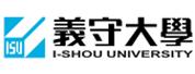 义守大学|I-Shou University