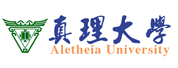 真理大学|Aletheia University