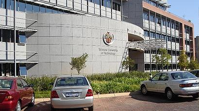 茨瓦尼科技大学