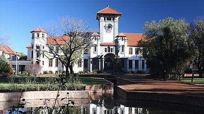 自由州大学
