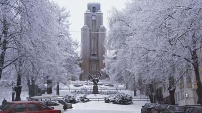 拉赫蒂理工学院