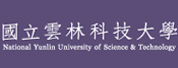 国立云林科技大学|National Yunlin University of Science and Technology