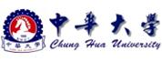 中华大学|Chung Hua University
