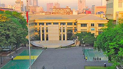菲律宾远东大学 菲律宾大学 大学排名 学费 优势 留学条件 奖学金图片