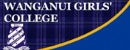 旺格努伊女子学校|Wanganui Girl's College